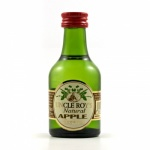Natural Apple Essence